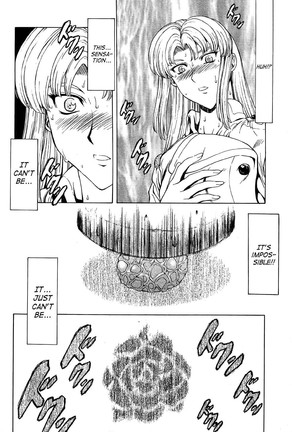 Ginryuu no Reimei   Dawn of the Silver Dragon Ch. 28-39 35