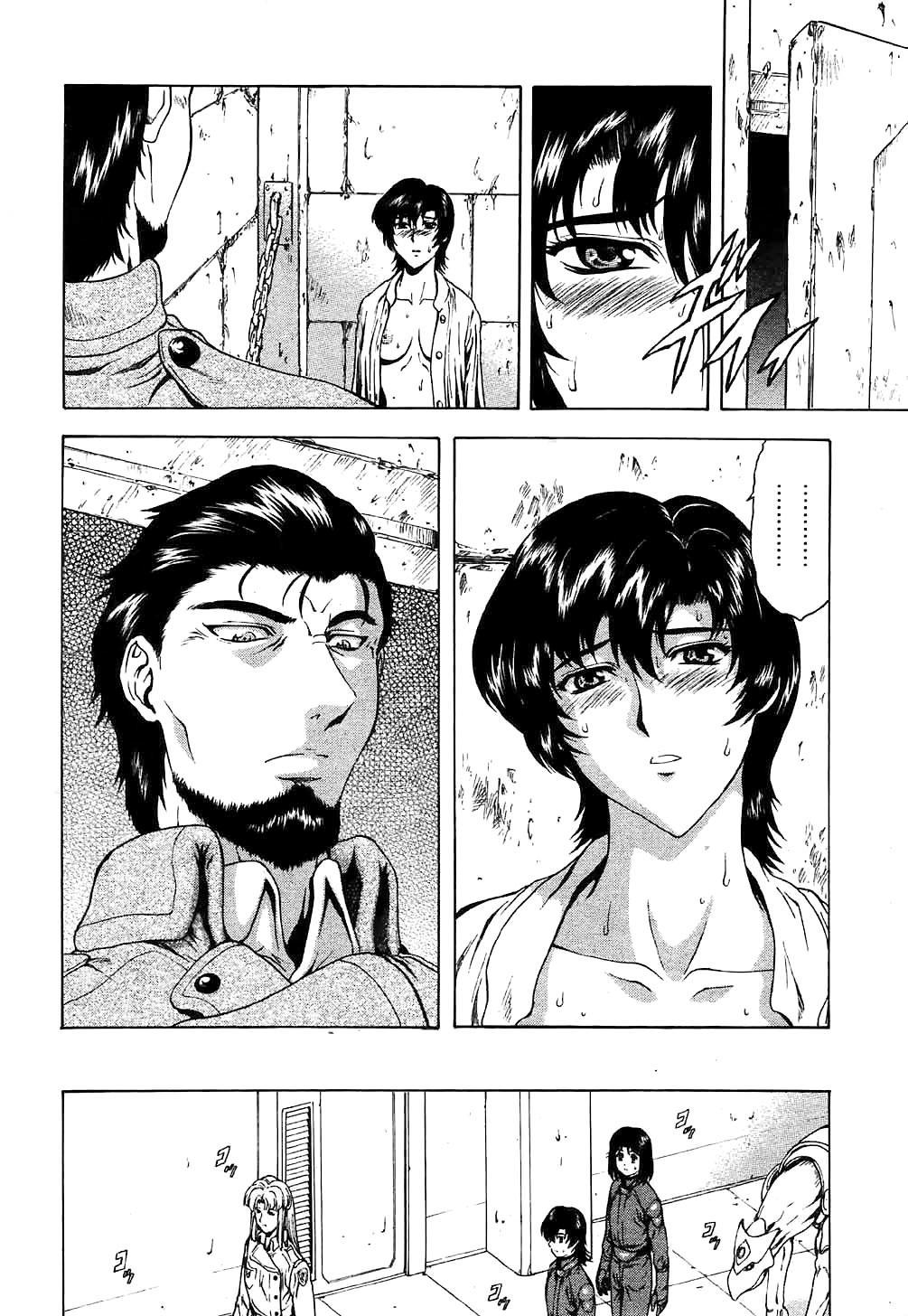 Ginryuu no Reimei   Dawn of the Silver Dragon Ch. 28-39 45