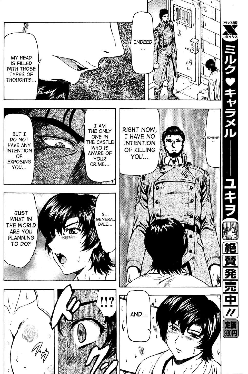 Ginryuu no Reimei   Dawn of the Silver Dragon Ch. 28-39 57
