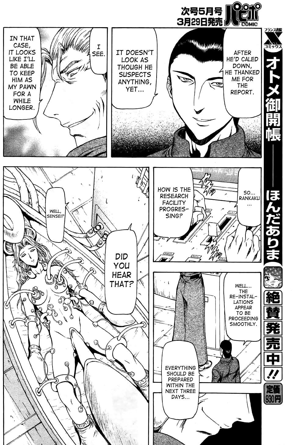 Ginryuu no Reimei   Dawn of the Silver Dragon Ch. 28-39 59