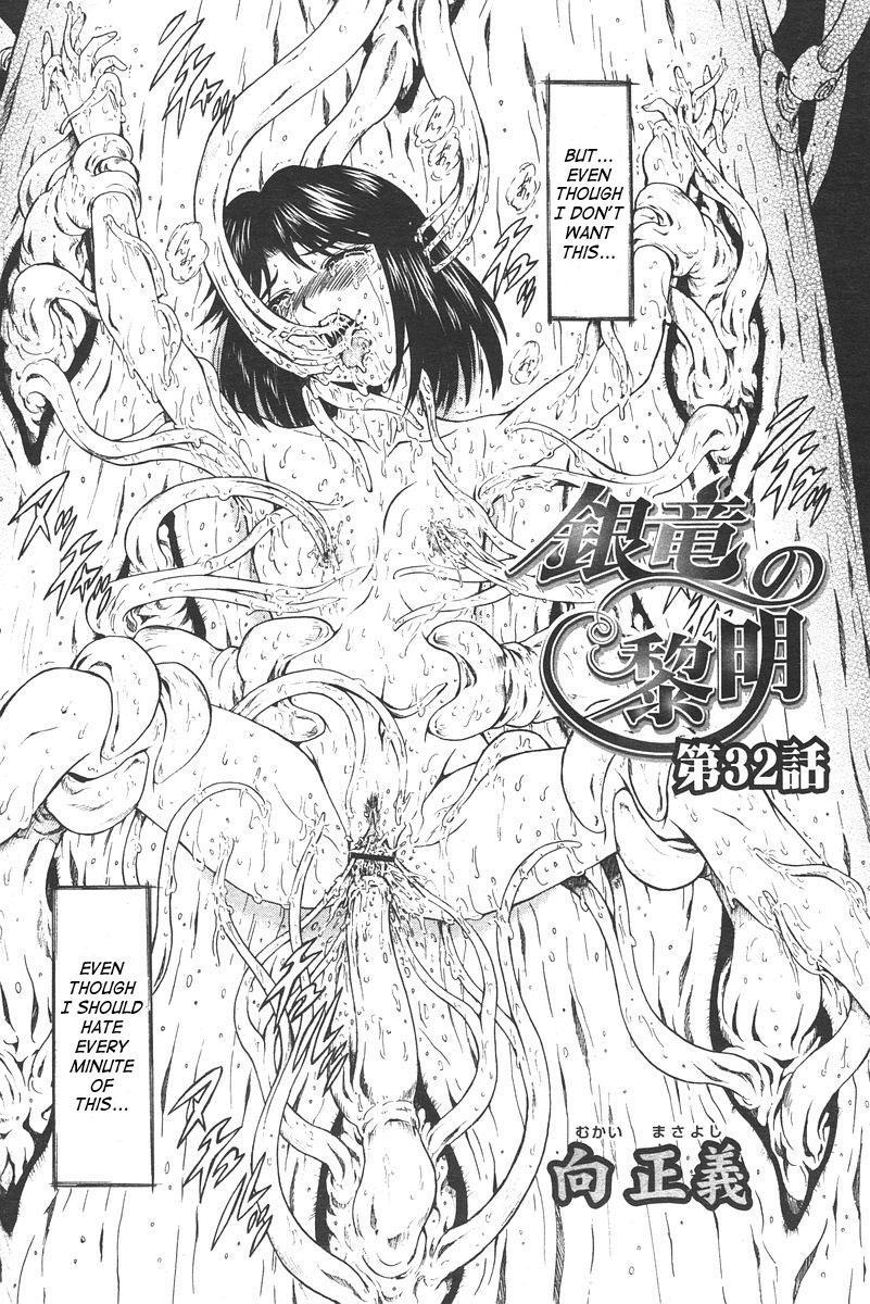 Ginryuu no Reimei   Dawn of the Silver Dragon Ch. 28-39 69