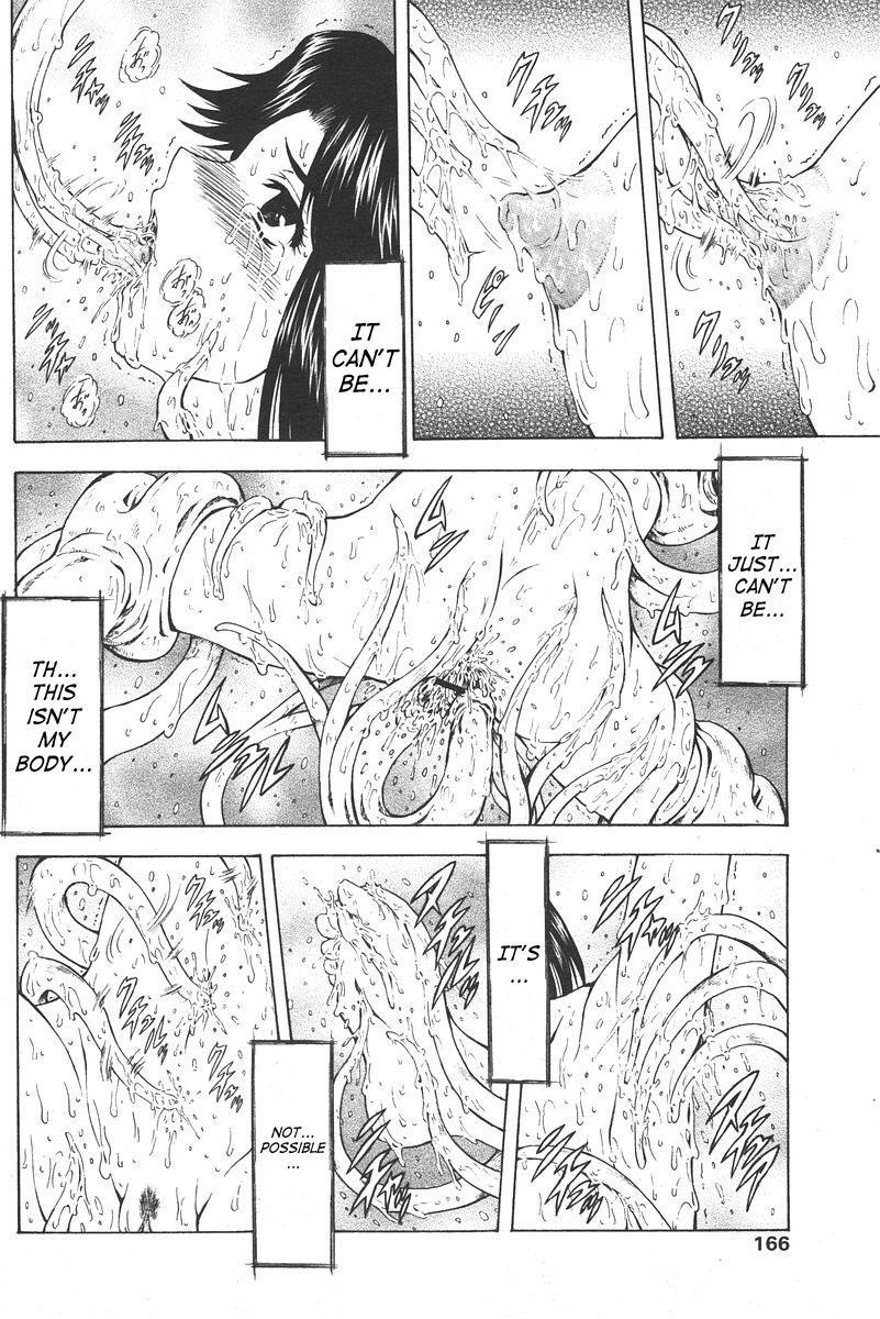 Ginryuu no Reimei   Dawn of the Silver Dragon Ch. 28-39 71