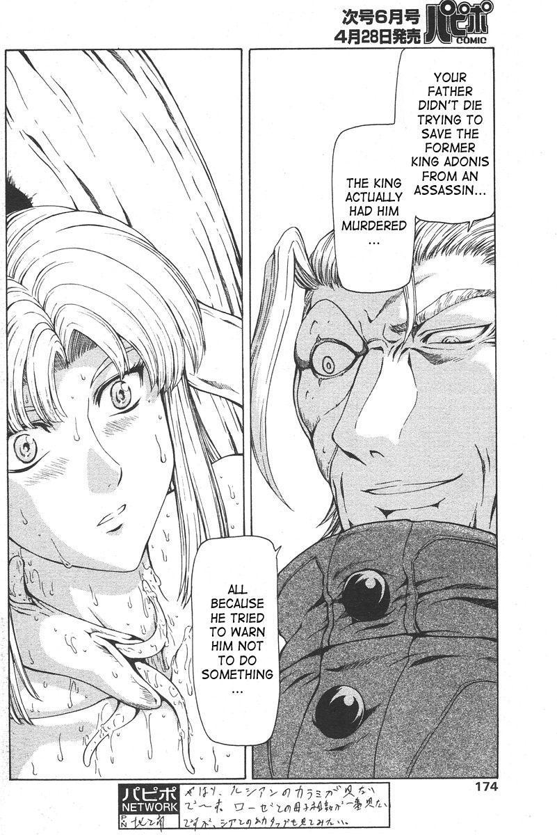 Ginryuu no Reimei   Dawn of the Silver Dragon Ch. 28-39 79