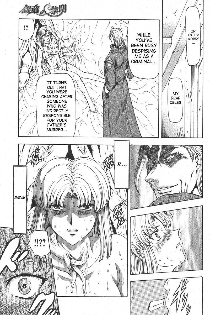 Ginryuu no Reimei   Dawn of the Silver Dragon Ch. 28-39 82