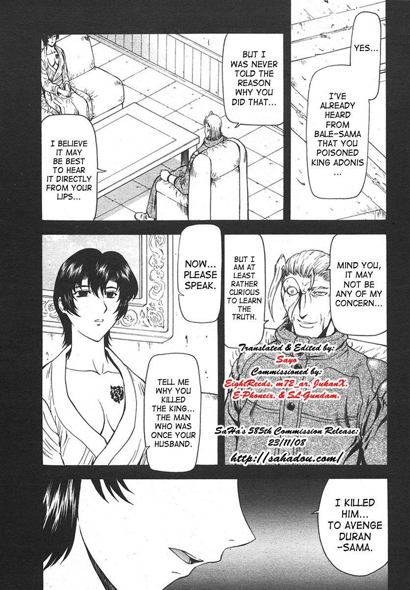Ginryuu no Reimei   Dawn of the Silver Dragon Ch. 28-39 84