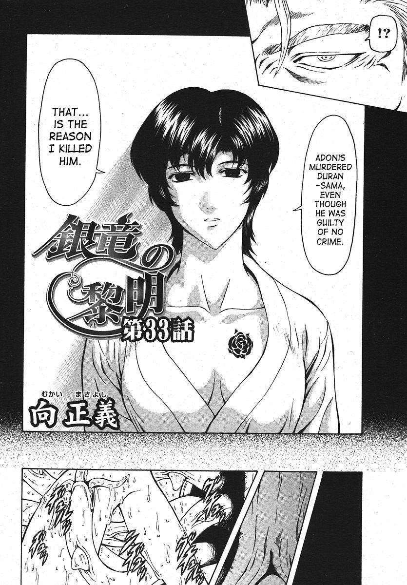 Ginryuu no Reimei   Dawn of the Silver Dragon Ch. 28-39 85