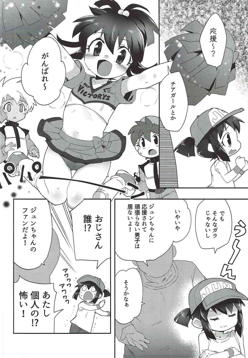 Genki ga Areba Nandemo Dekiru! 2