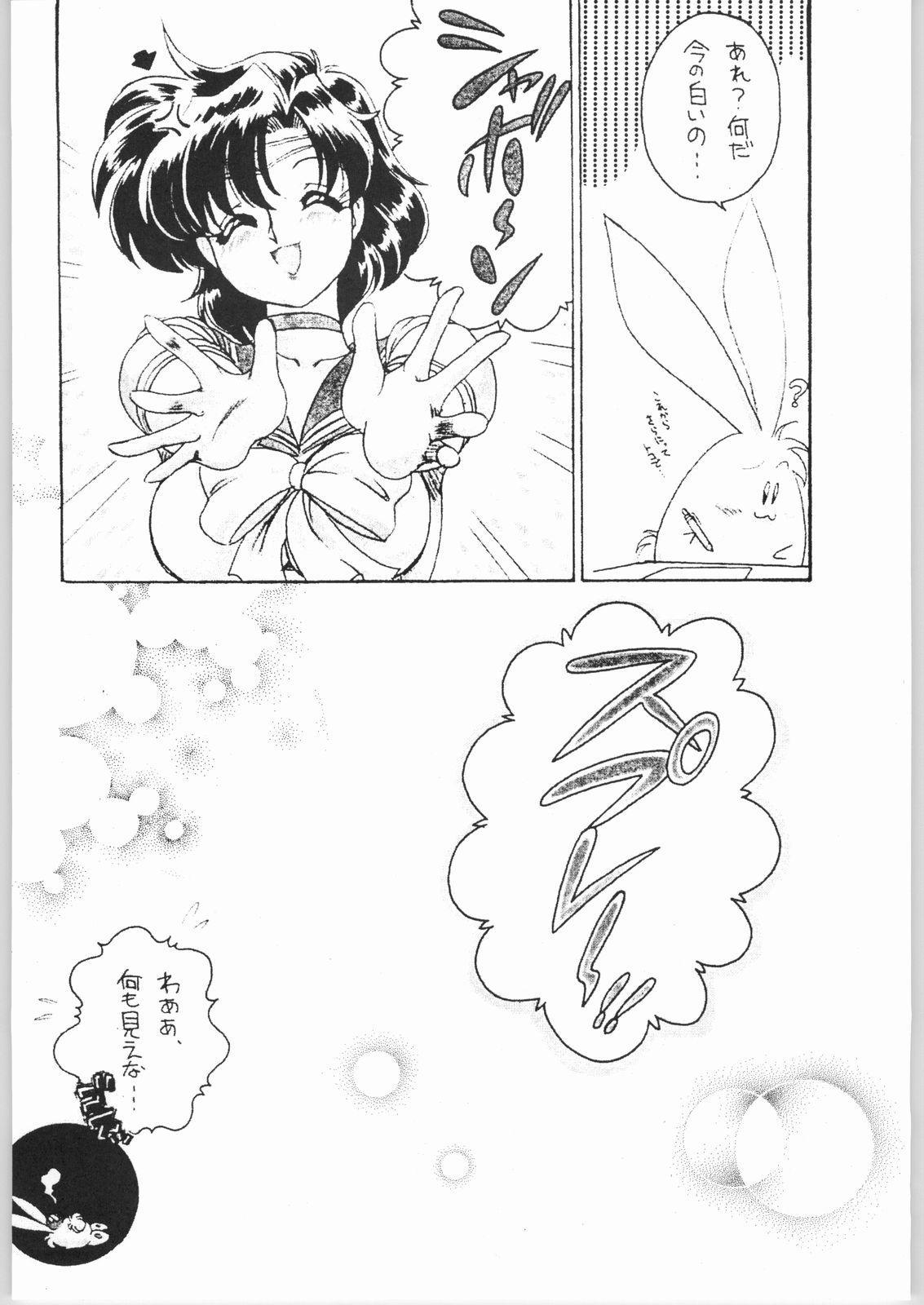 Ippuku shiyou ka? 9