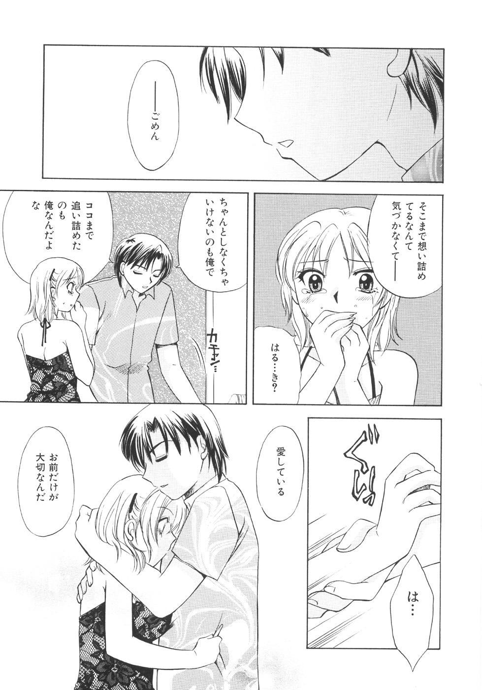 Genkai haretsu 102