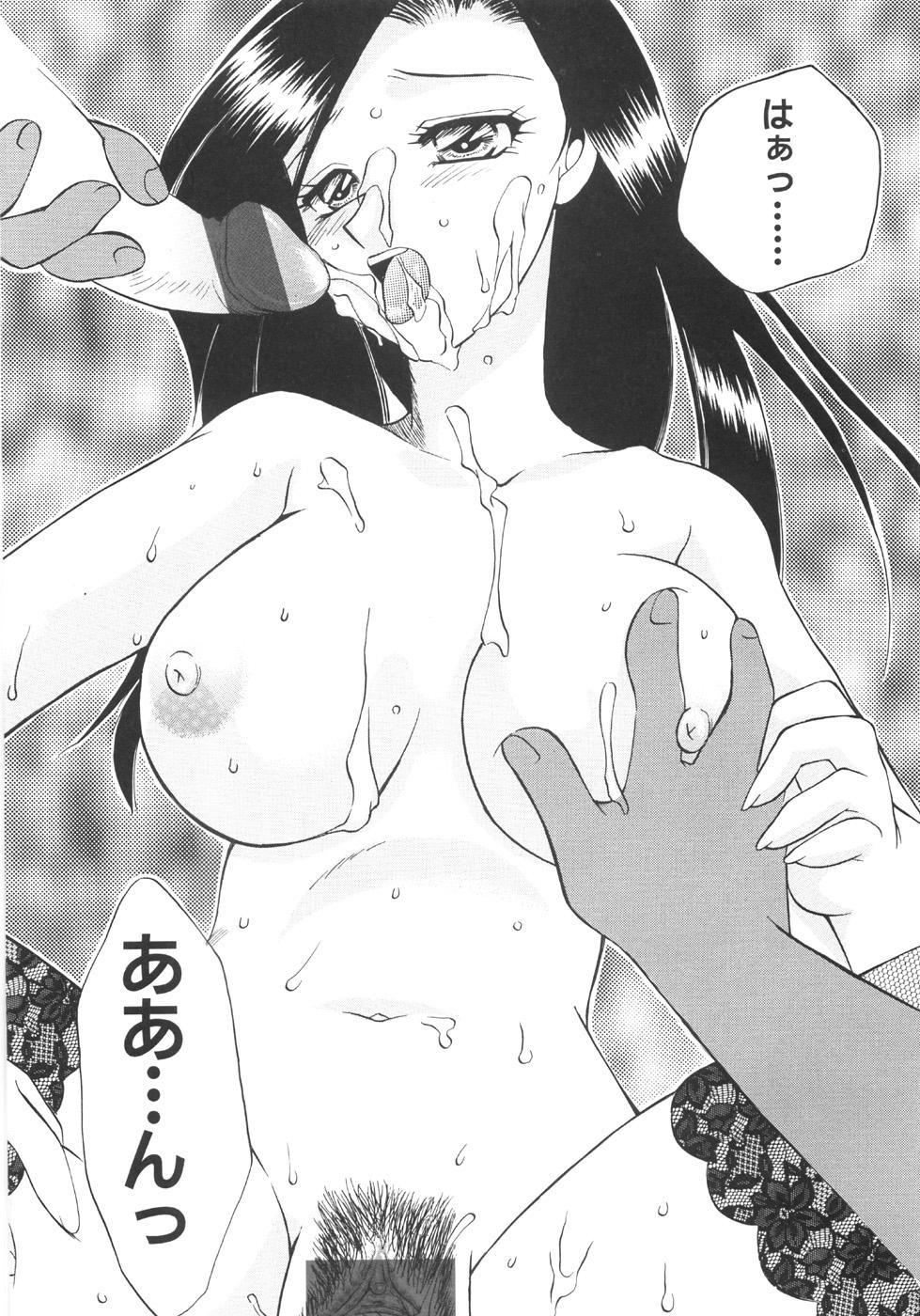 Genkai haretsu 121