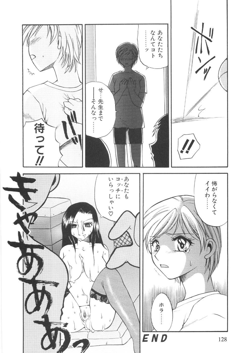Genkai haretsu 127