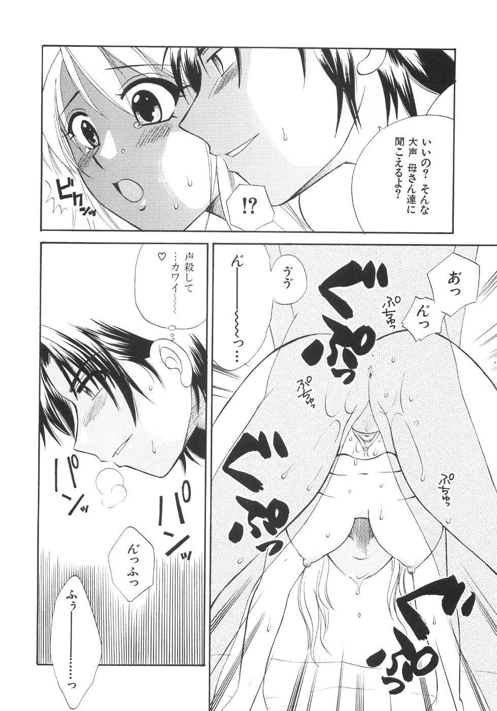 Genkai haretsu 13