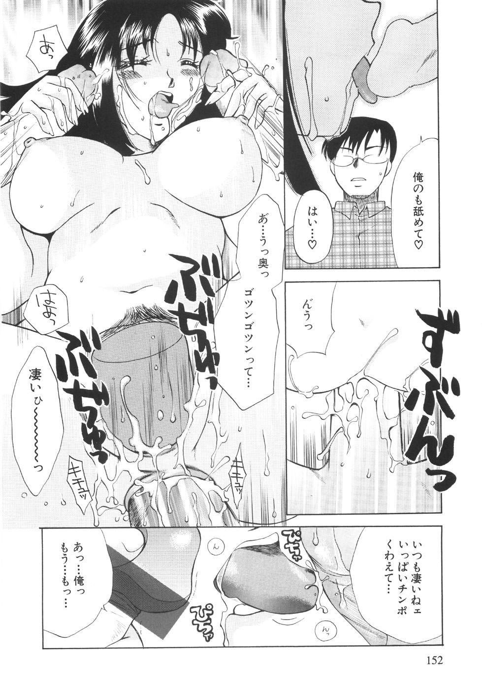 Genkai haretsu 151