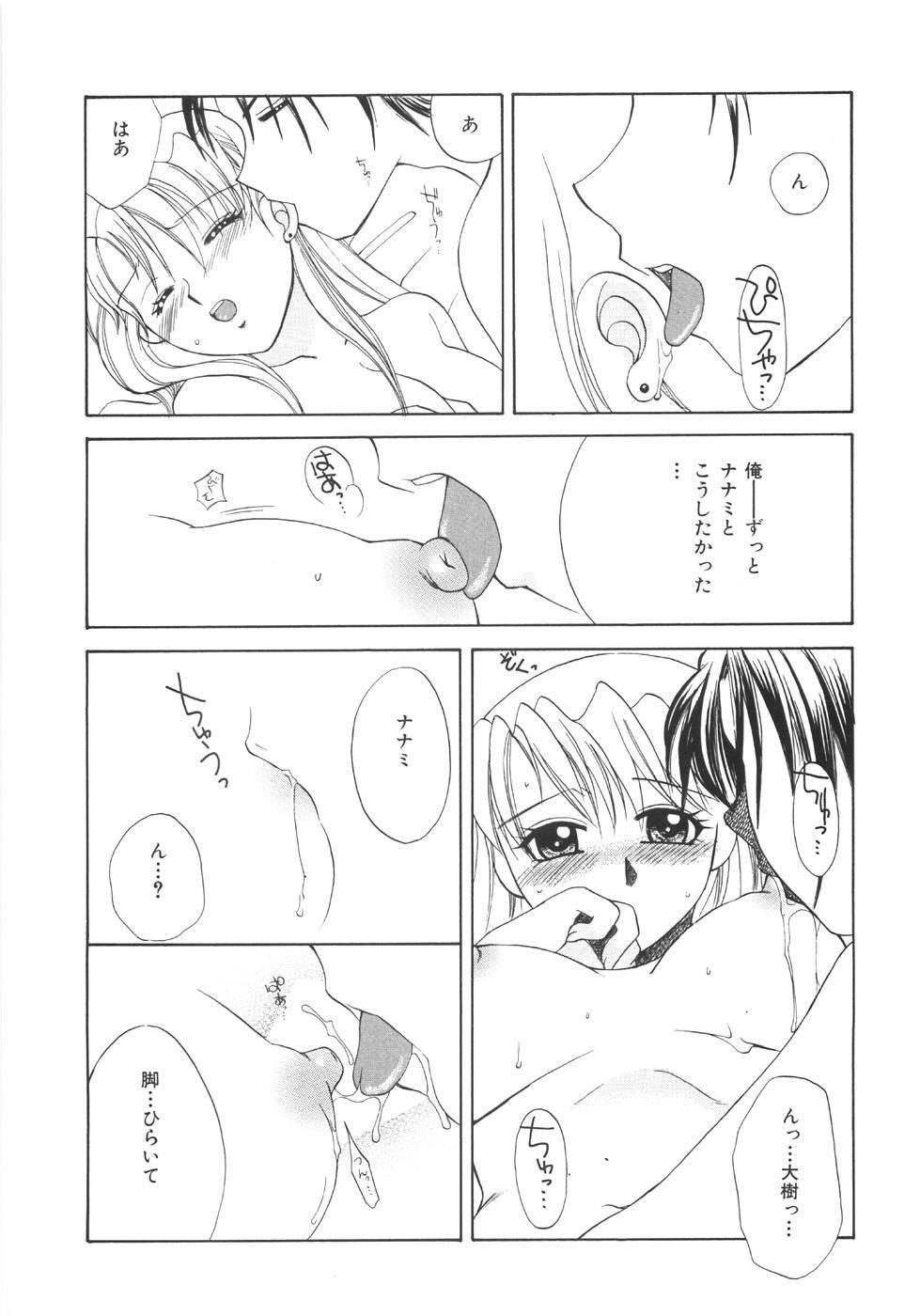 Genkai haretsu 27