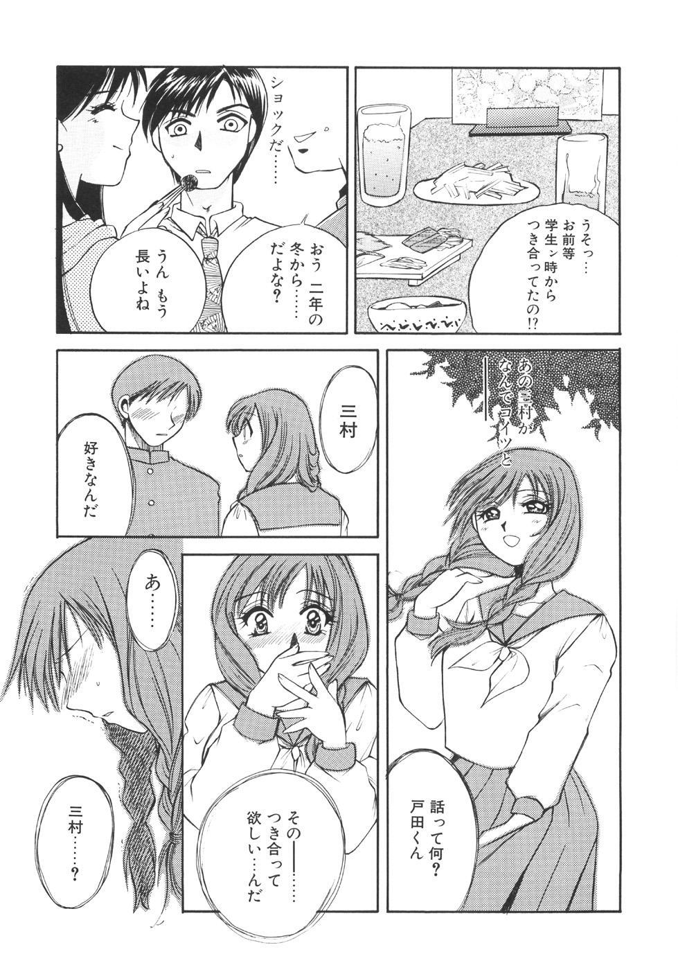Genkai haretsu 34
