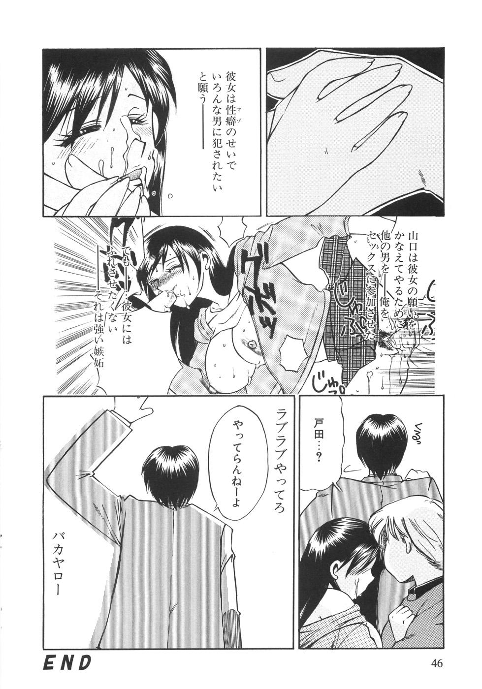 Genkai haretsu 47