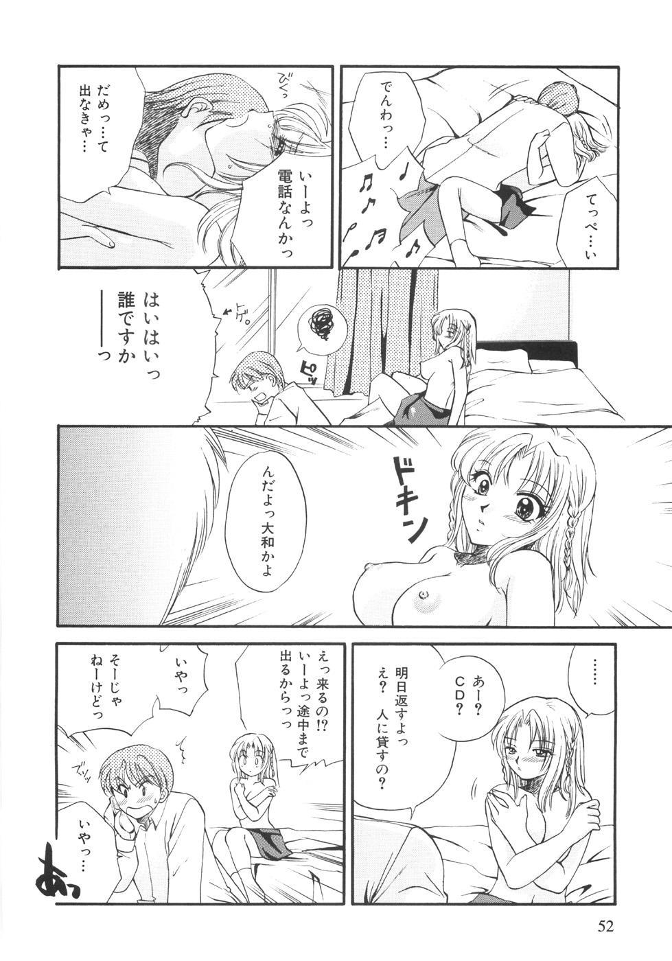 Genkai haretsu 53