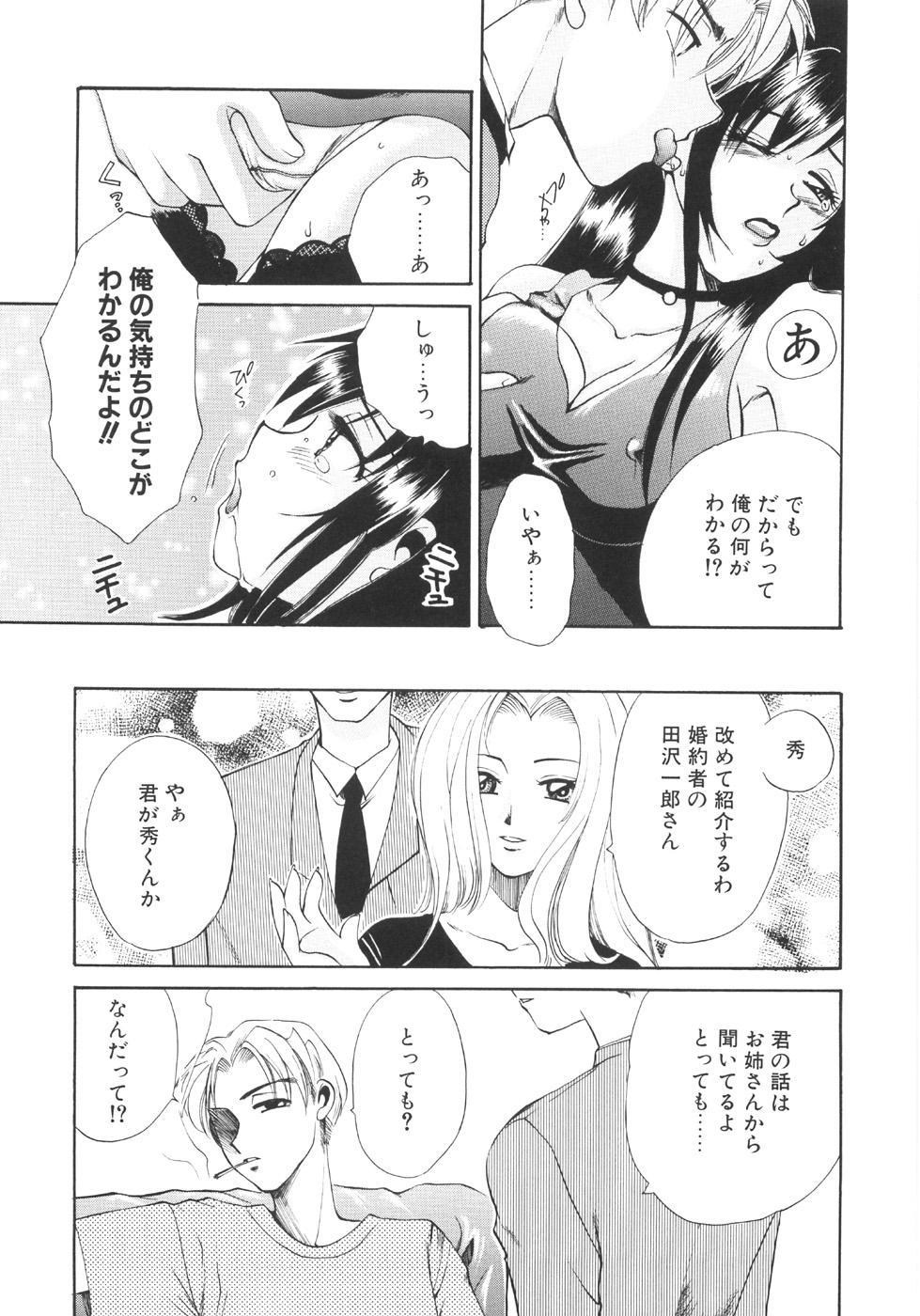 Genkai haretsu 84