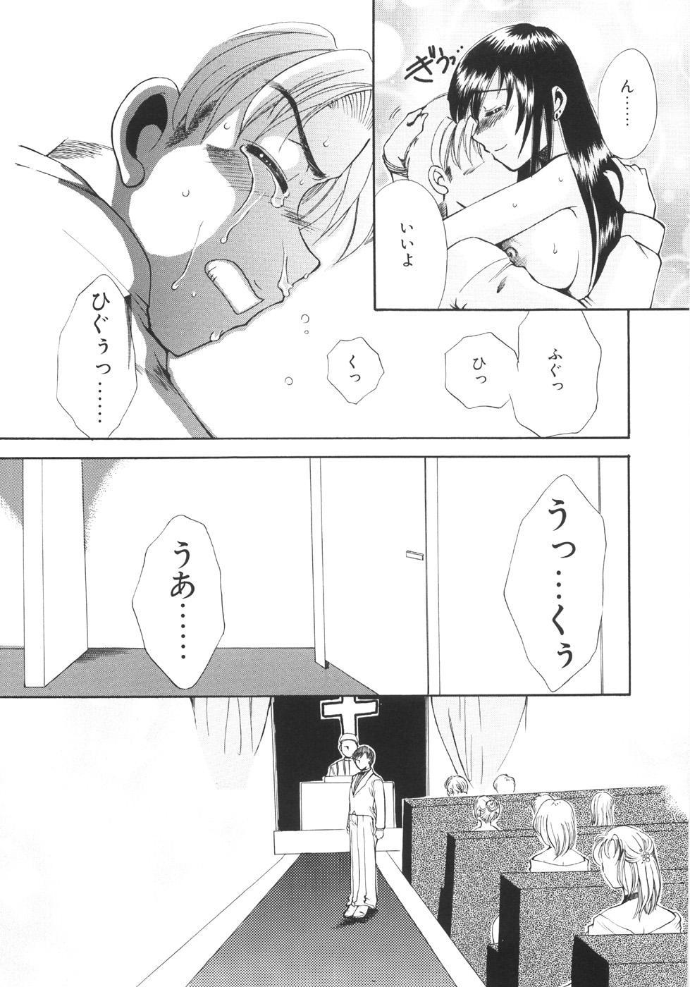 Genkai haretsu 92