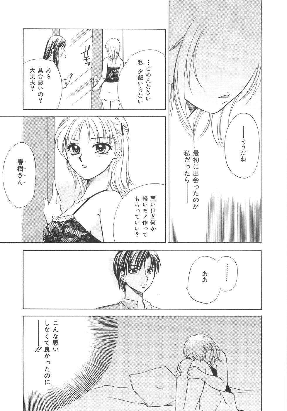 Genkai haretsu 98