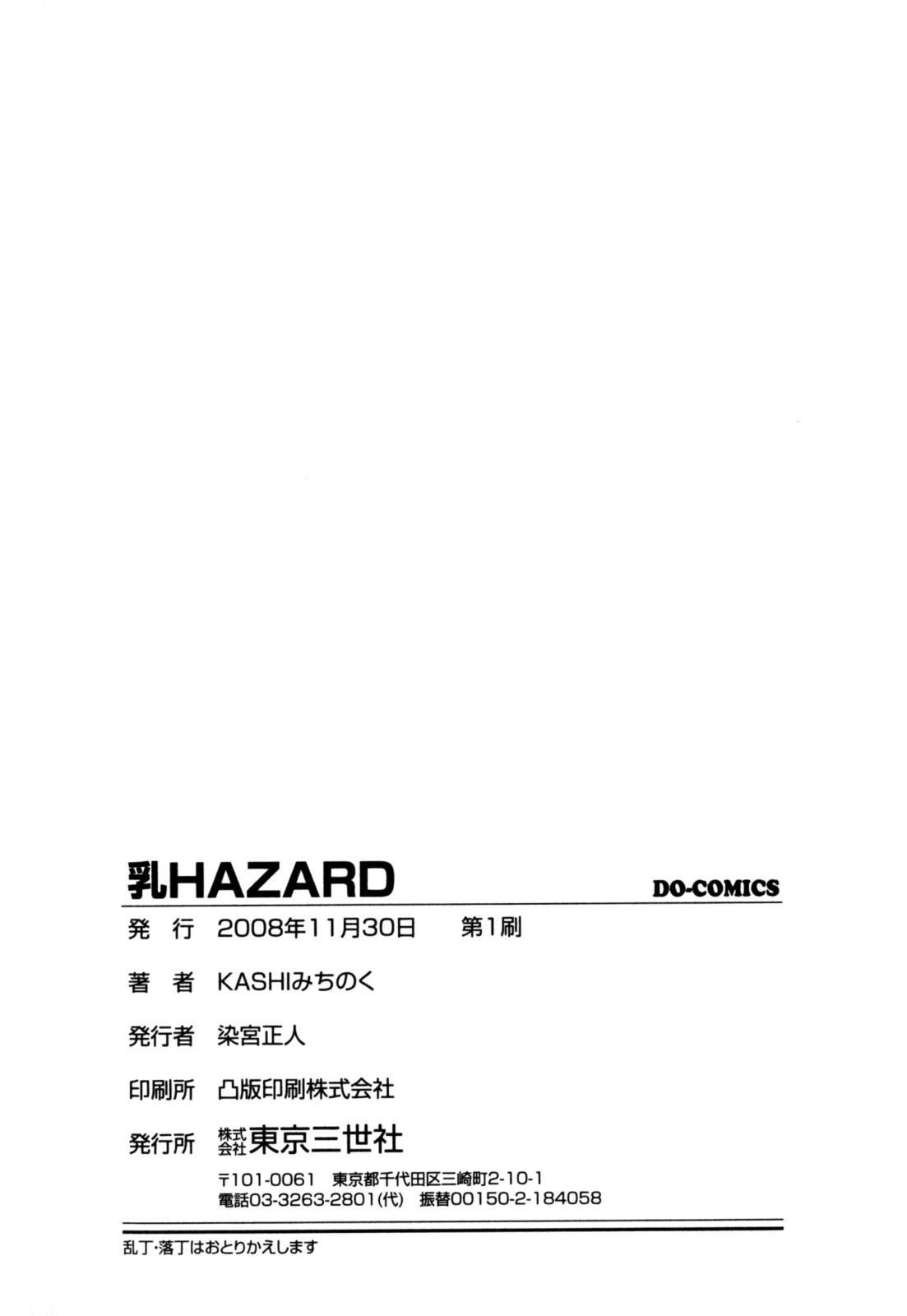 New Hazard 166