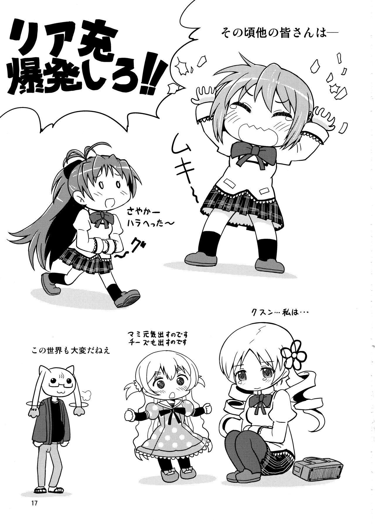 Homura ga Madoka o Metottara 15