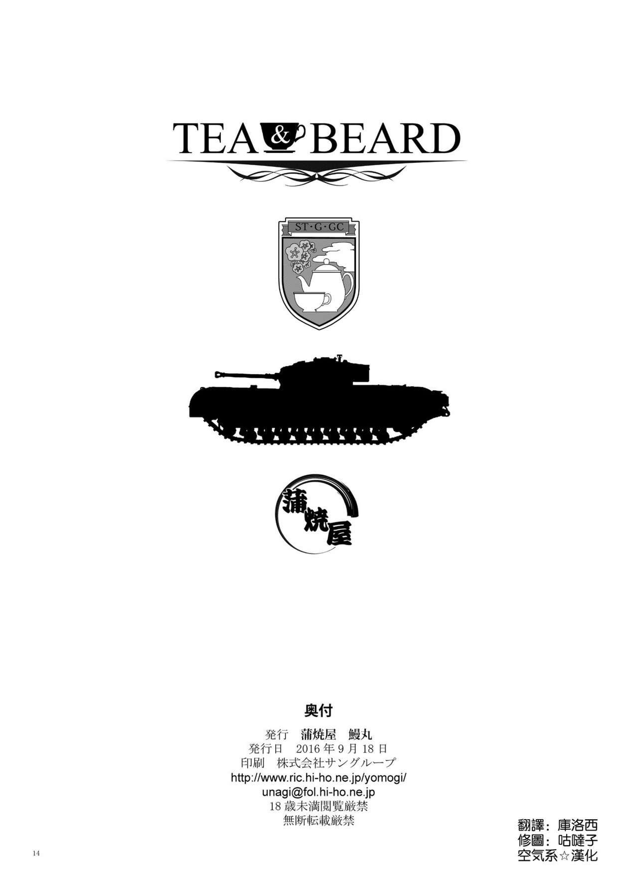 TEA&BEARD 13