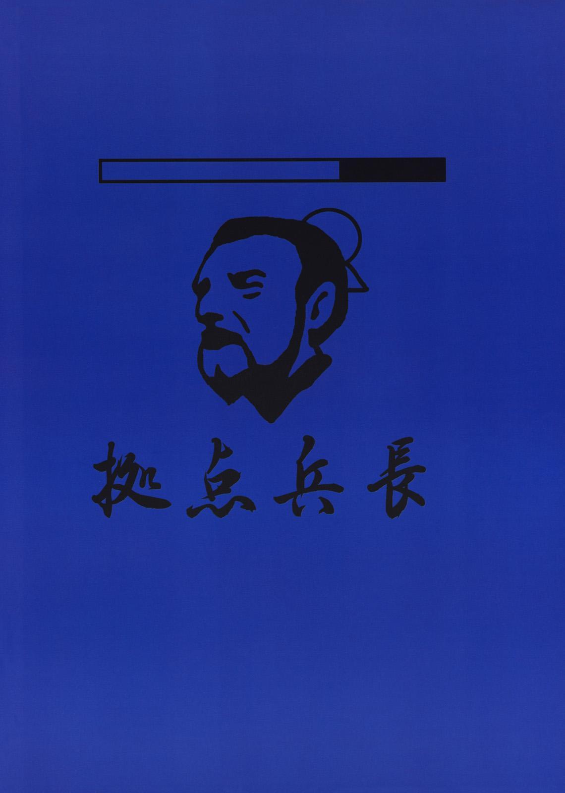 Tsukiyou Hikyou 29