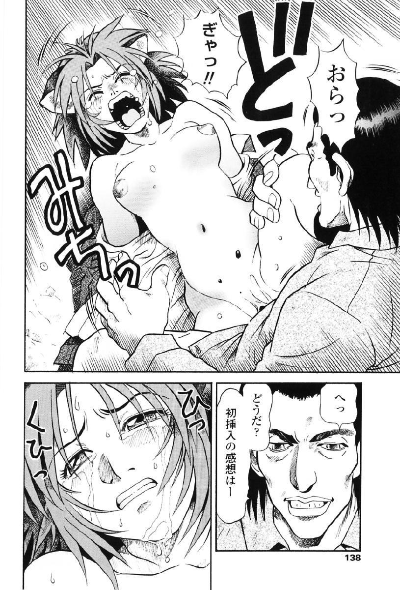 Tanupuri-chan Vol.1 140