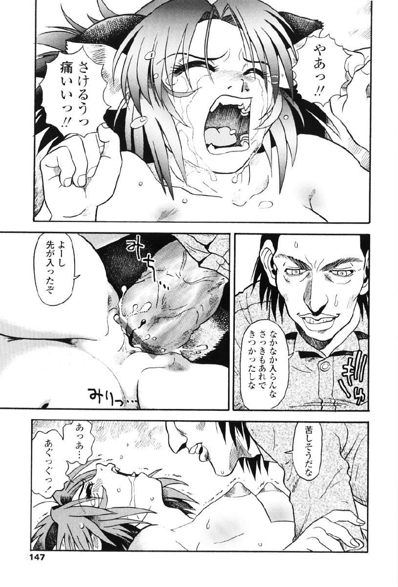 Tanupuri-chan Vol.1 149