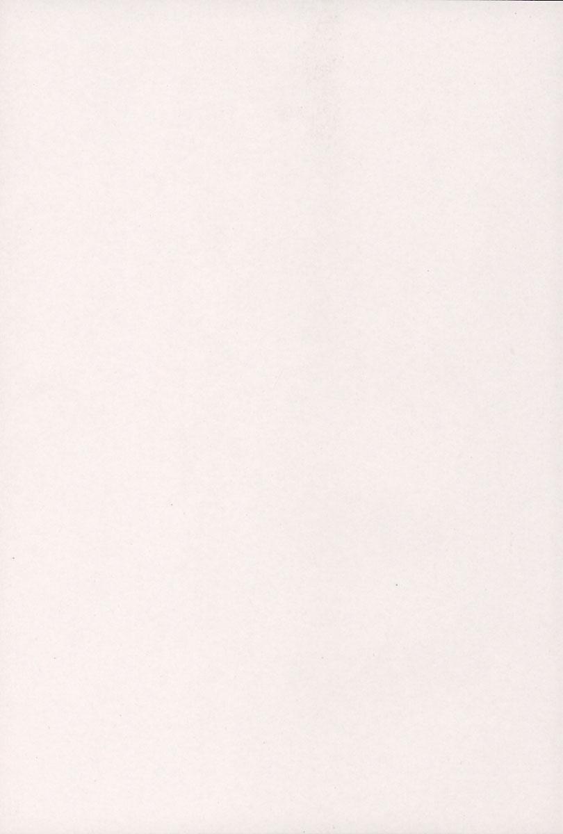 Tanupuri-chan Vol.1 6