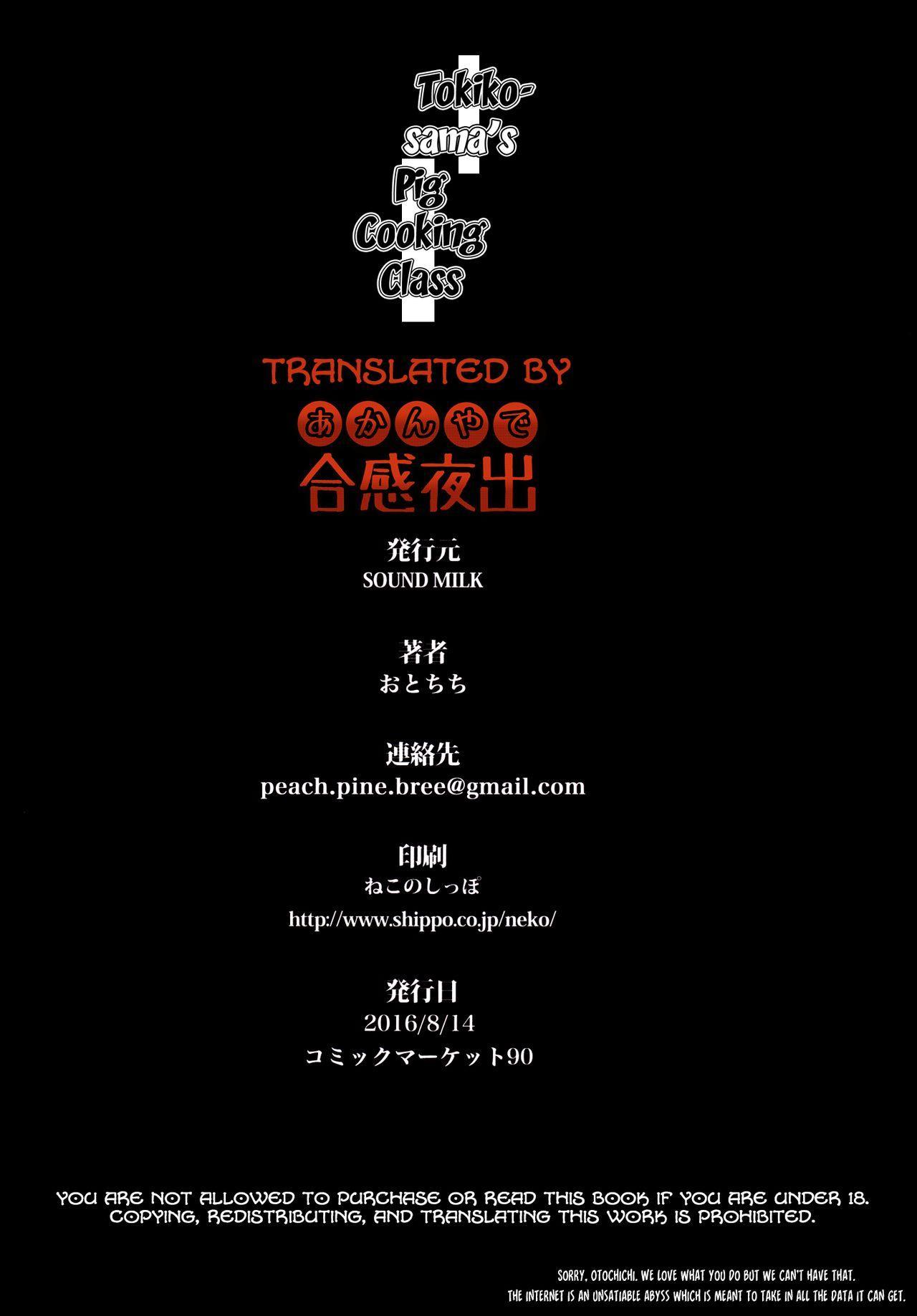 (C90) [SOUND MILK (Otochichi)] Tokiko-sama no Buta Ryouri Kyoushitsu   Tokiko-sama's Pig Cooking Class (THE IDOLM@STER CINDERELLA GIRLS) [English] [Akanyade] 20
