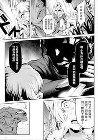 Hazure Yuusha no Kichiku Gedou 3