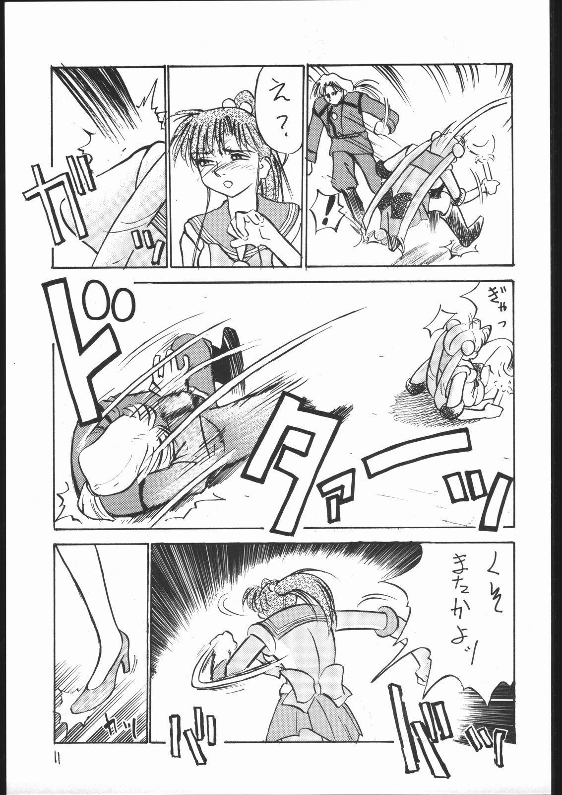 V・H・S・M Vol. 2 9