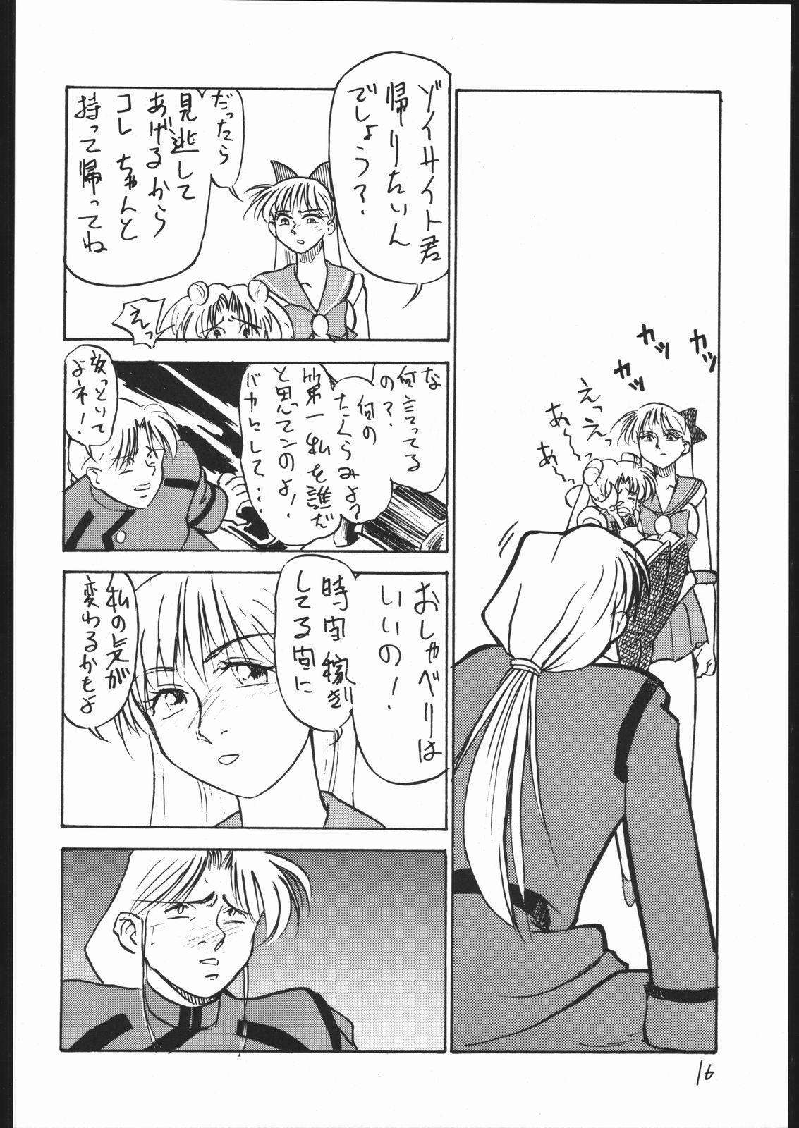 V・H・S・M Vol. 2 14
