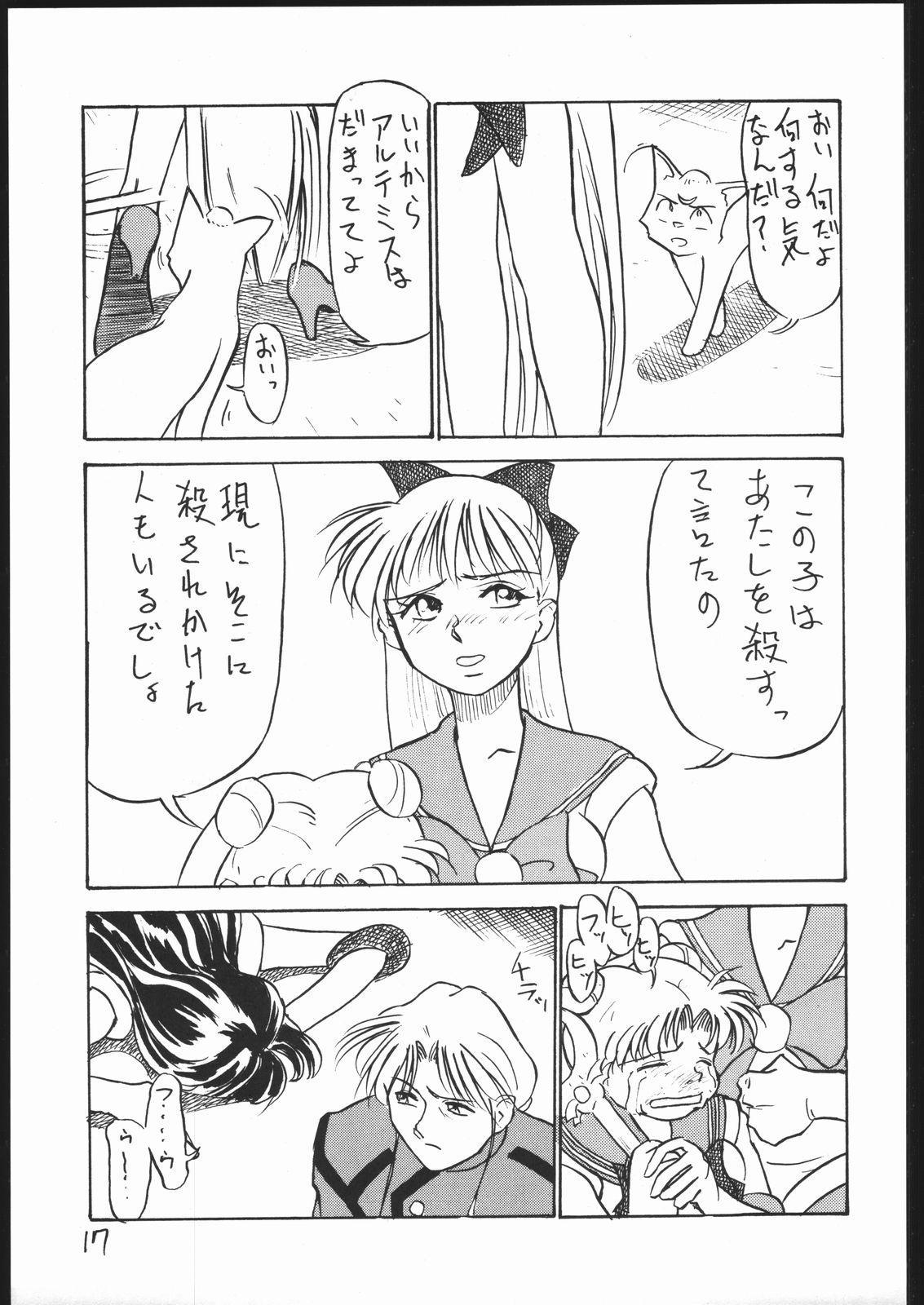 V・H・S・M Vol. 2 15