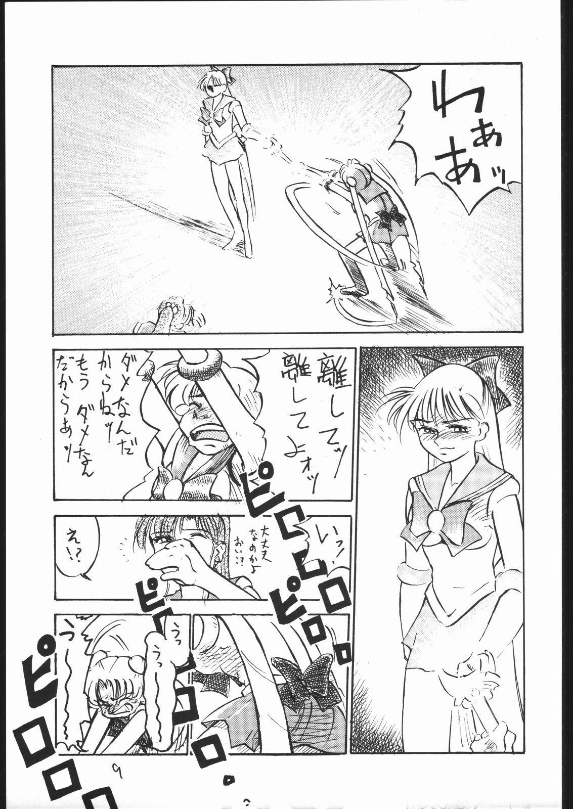 V・H・S・M Vol. 2 7