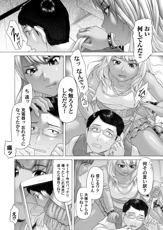 COMIC Magnum Vol. 51 184