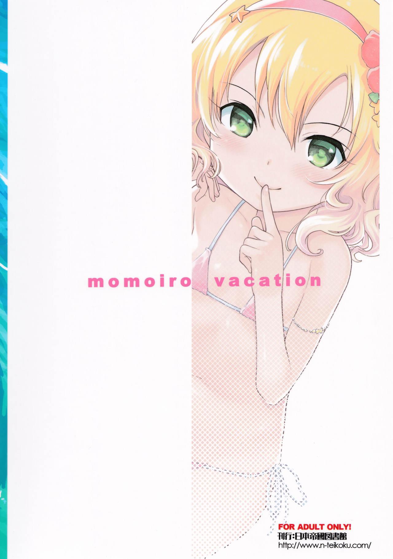 Momoiro Vacation 15