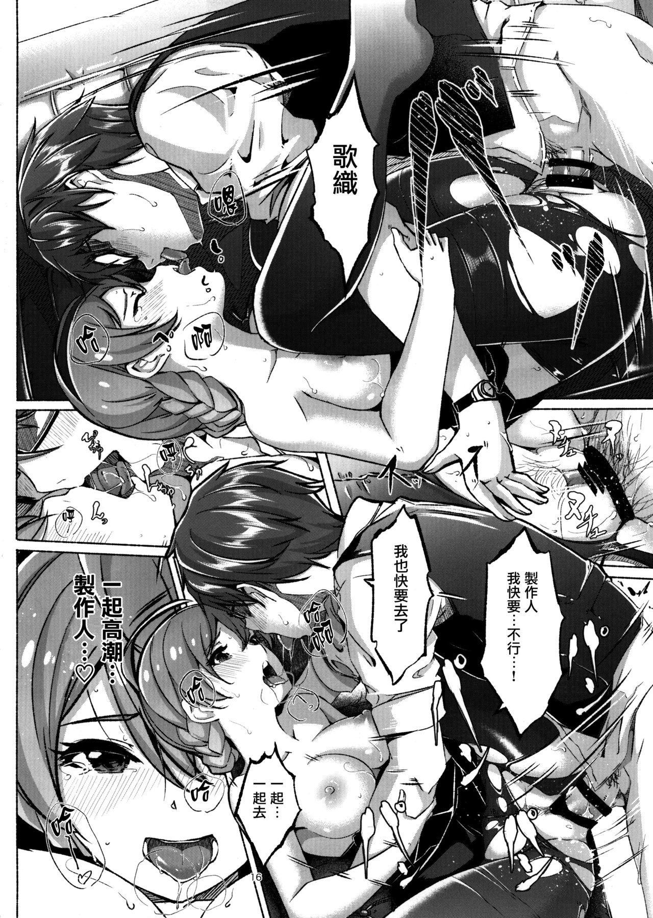 Hachidori no Yuuwaku 16