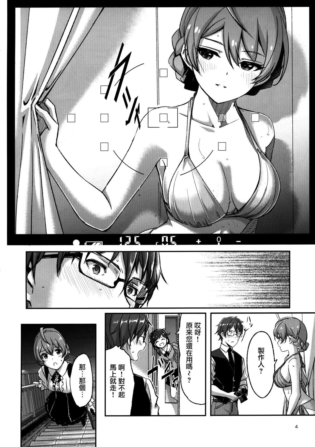 Hachidori no Yuuwaku 4