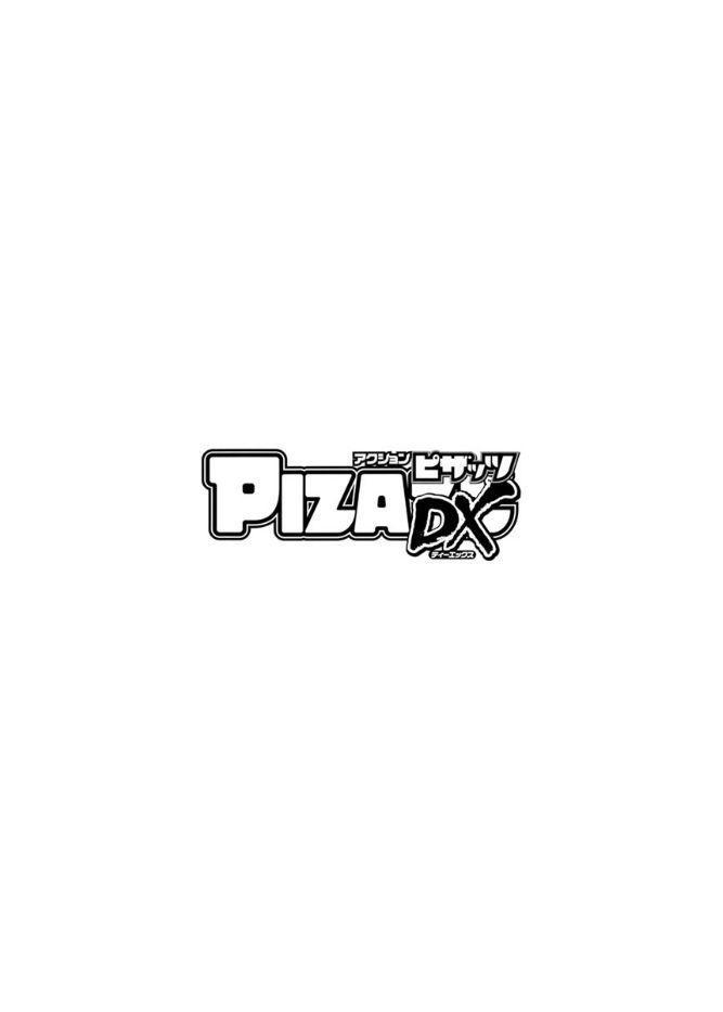 Action Pizazz DX 2017-08 229