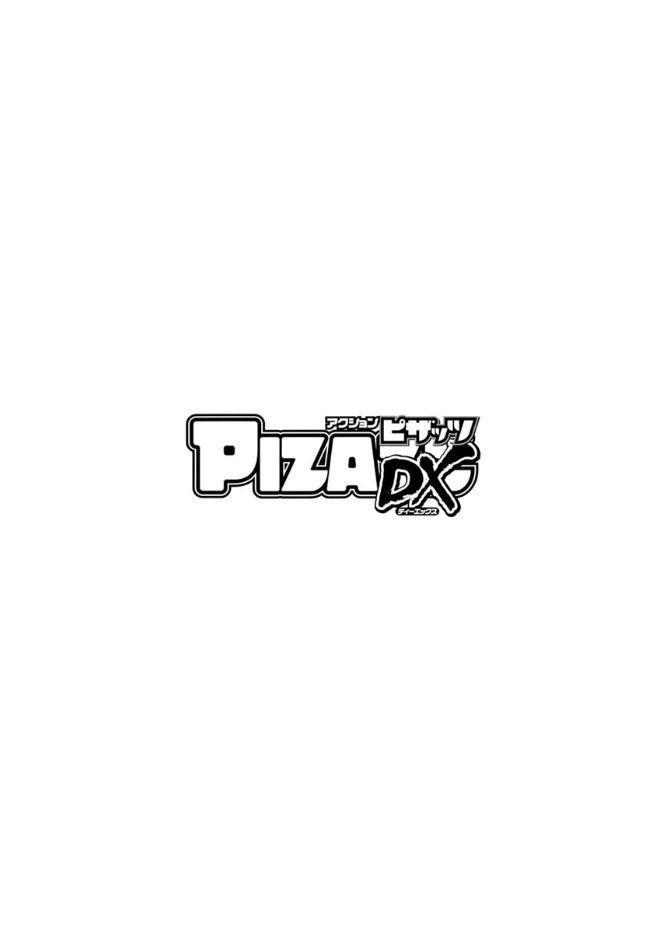 Action Pizazz DX 2017-08 3