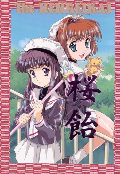 The Henreikai Sakura Ame 0