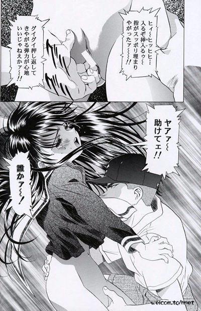 The Henreikai Sakura Ame 13