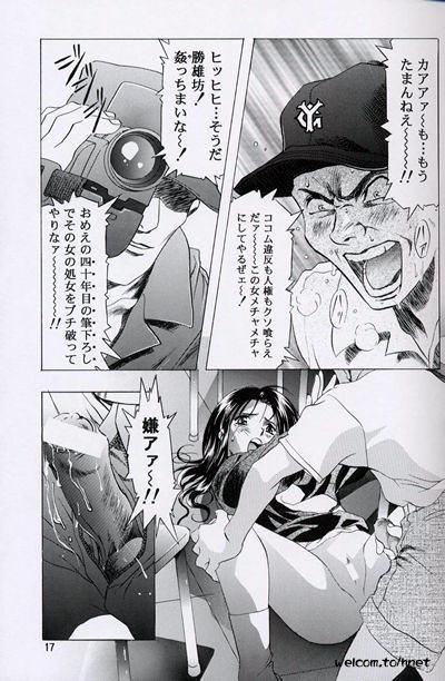 The Henreikai Sakura Ame 14