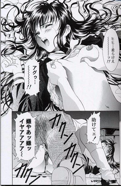 The Henreikai Sakura Ame 18
