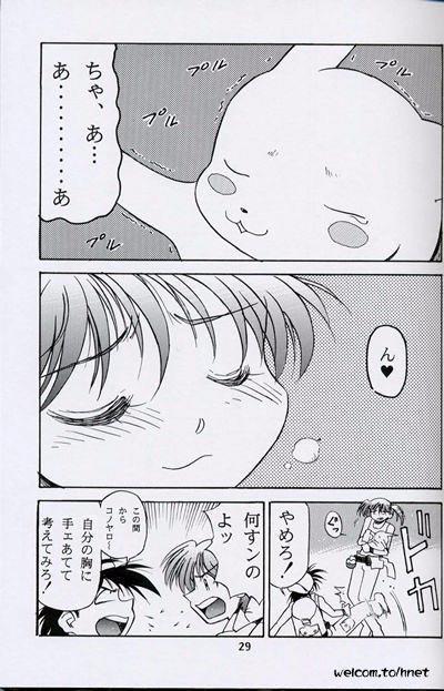 The Henreikai Sakura Ame 25