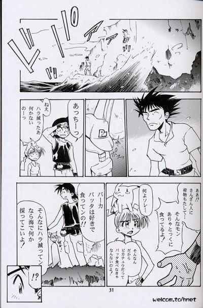 The Henreikai Sakura Ame 27