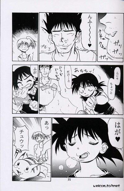 The Henreikai Sakura Ame 31